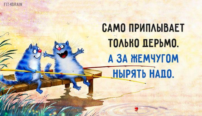 Открытка дня на конец зимы)