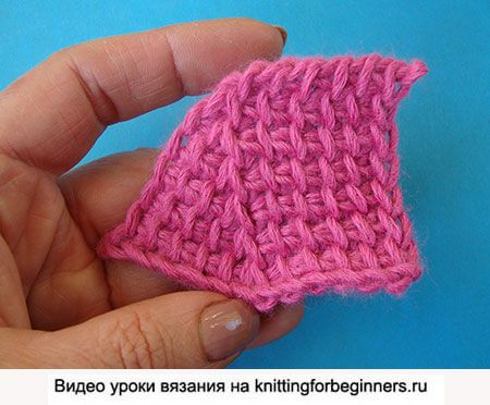How to decrease in center of a tunisian crochet sampler square, tunis-concept-23-450