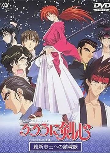 Rurouni Kenshin VOSTFR DVD Animes-Mangas-DDL    https://animes-mangas-ddl.net/rurouni-kenshin-vostfr-dvd/