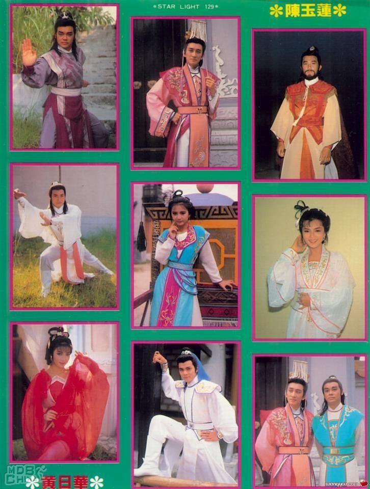 Tvb The Grand Canal 1987. Hong Kong tvb drama series - Chinese stars and celebrities