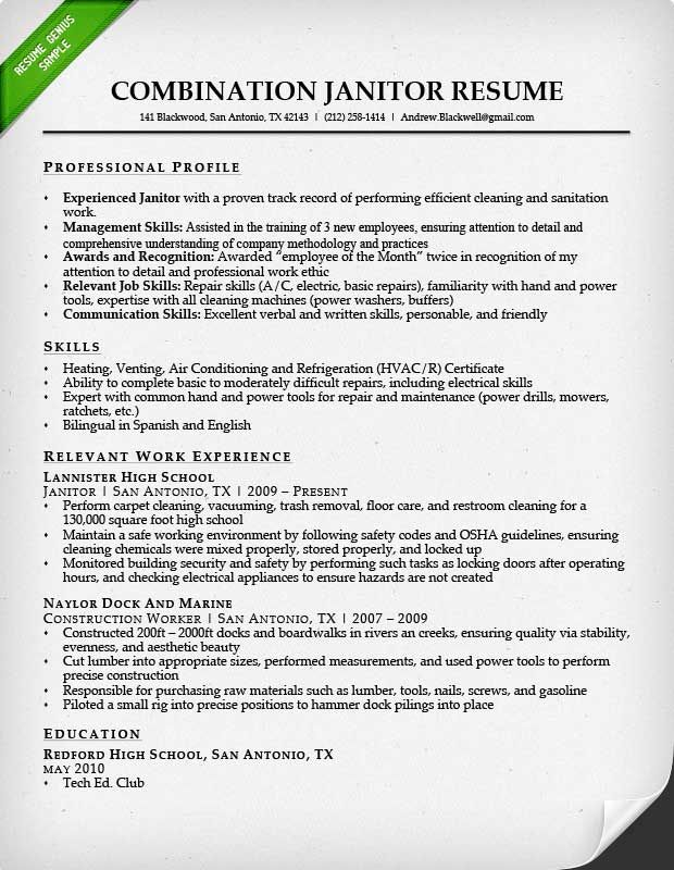 Resume Examples Janitorial Resume Resume Writing