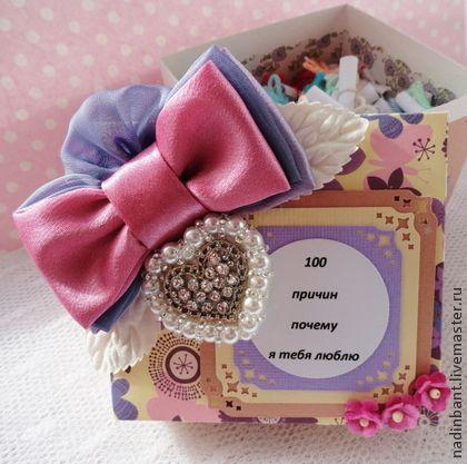 "Коробочка ""100 причин почему я тебя люблю"" №5 - сиреневый,коробочка,коробочка с причинами"
