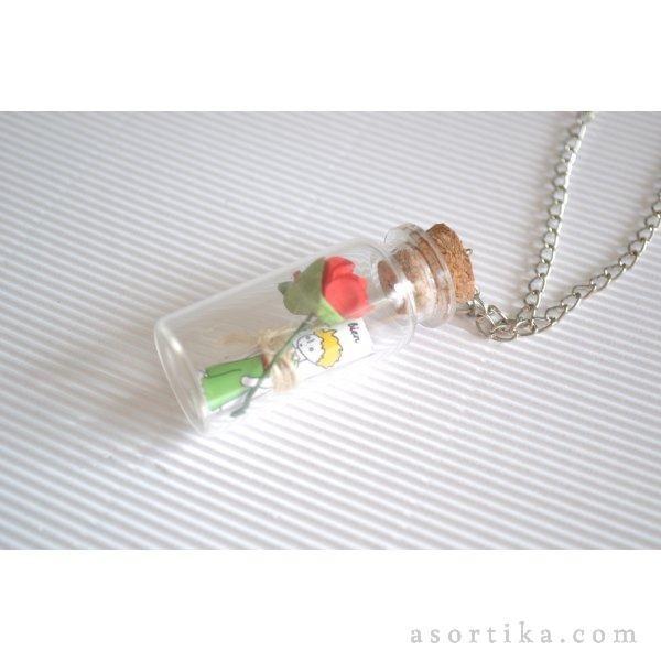 Küçük Prens Mesaj kolye asortika.com da el yapımı tasarım ürünleriniz için dükkan açabilir, sergileyebilir ve satış yapabilirsiniz. #elyapimi #elisi #handmade #taki #jevelery #aksesuar #art #canta #elyaimicanta.Küçük Prens Aksesuar