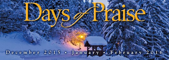 Days of Praise: LOVING THE WORD | The focus of this particular stanza (Psalm 119:97-104) is on the practical effect that knowledge of the Word of God has had on the psalmist's ability to give a powerful witness.
