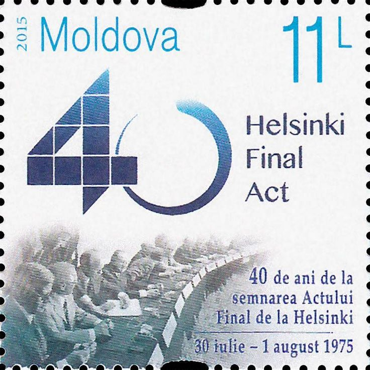 Moldova Postage Stamps (Commemorative) 2015 № 918 | Stylized «40» and Conference Delegates | Issue: Signing of the Helsinki Final Act - 40th Anniversary
