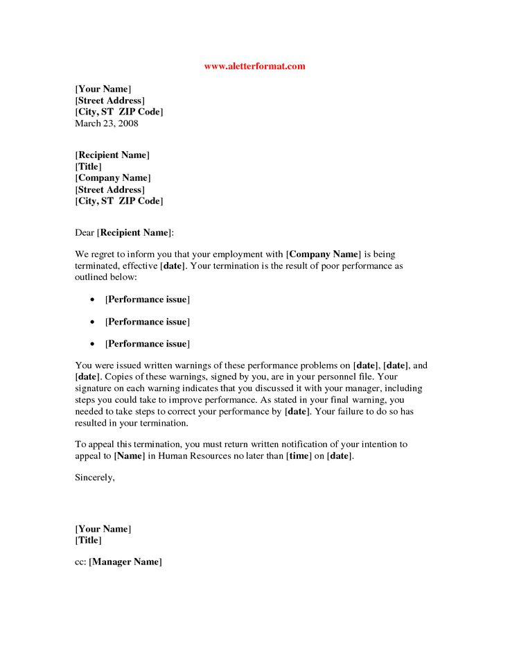 Sample Termination Letter Employee Poor Performance Free