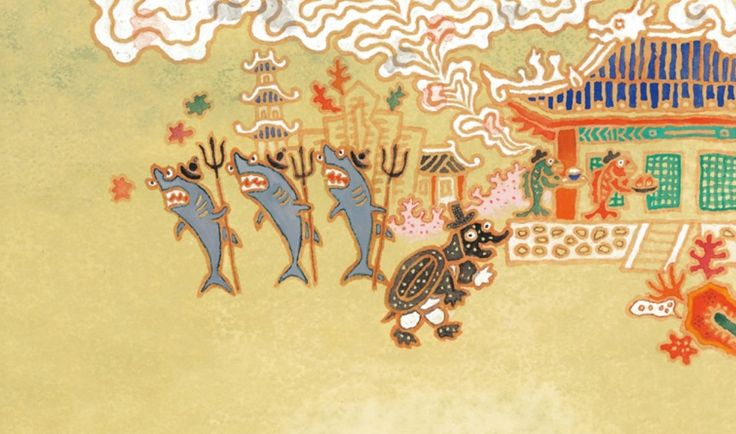 Tale of a Clever Hare Once upon a time, there was an underwater palace where a Dragon King lived!  search this book on iBooks store. (or search  'jangyoung') http://itunes.apple.com/us/book/id596269154