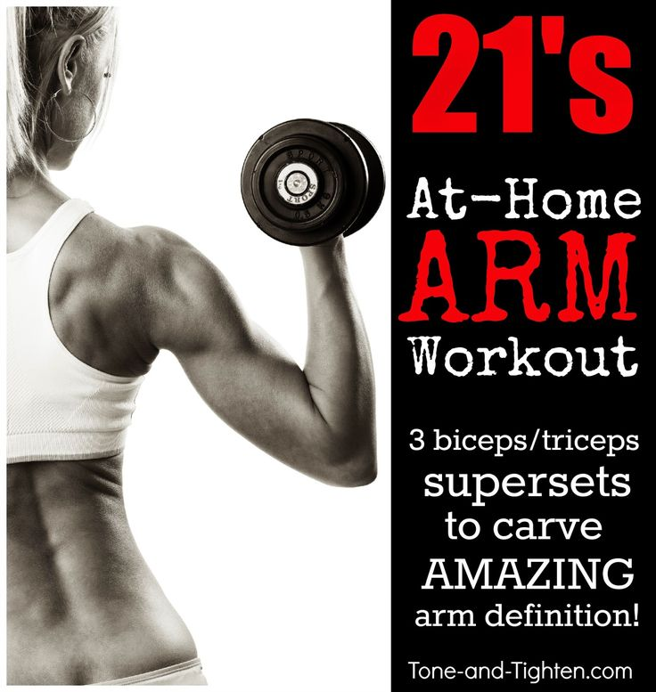 At-home workout for stunning definition and amazing arms! Carve yours out today! #workout #exercise from Tone-and-Tighten.com