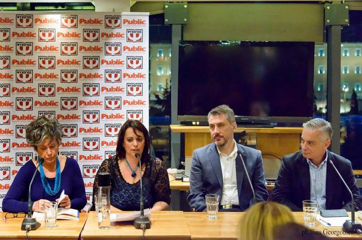 """""""Ουίσκι Μπλε"""" από τη συγγραφέα Τέσυ Μπάιλα. Στη φωτογραφία από αριστερά η συγγραφέας και μεταφράστρια Κώστια Κοντολέων, η συγγραφέας Τέσυ Μπάιλα, ο συγγραφέας Δημήτρης Στεφανάκης και ο δημοσιογράφος και κριτικός λογοτεχνίας Νίκος Βατόπουλος. Μια αξέχαστη βραδιά στο cafe του Public Συντάγματος!"""