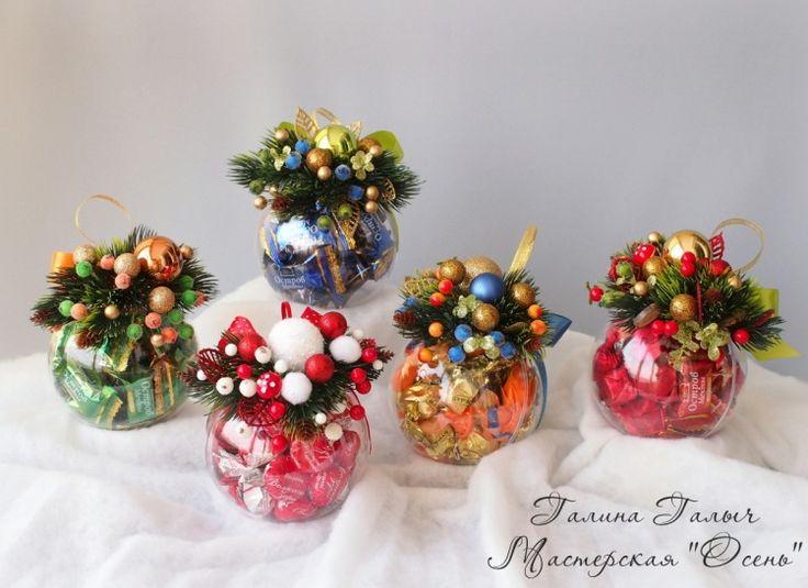 Gallery.ru / Шарики новогодние с конфетами - Новогодний - galley