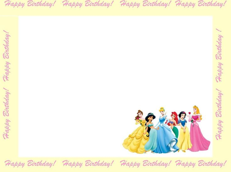 template for birthday party invitation
