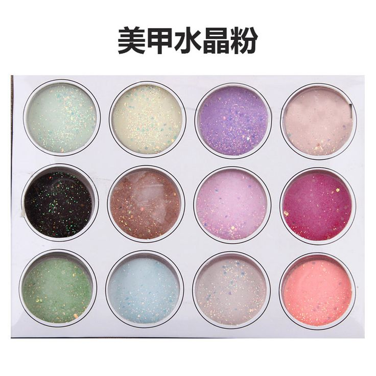 12 Colors Nail Art Acrylic Caving Powder Bulider Cave Sculpture For UV Gel Tips Freeshipping