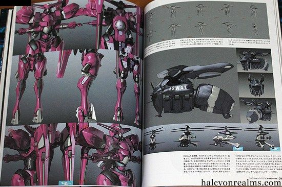 The Analysis of Ex Machina - Appleseed Art Book - Halcyon Realms - Art Book Reviews - Anime, Manga, Film, Photography