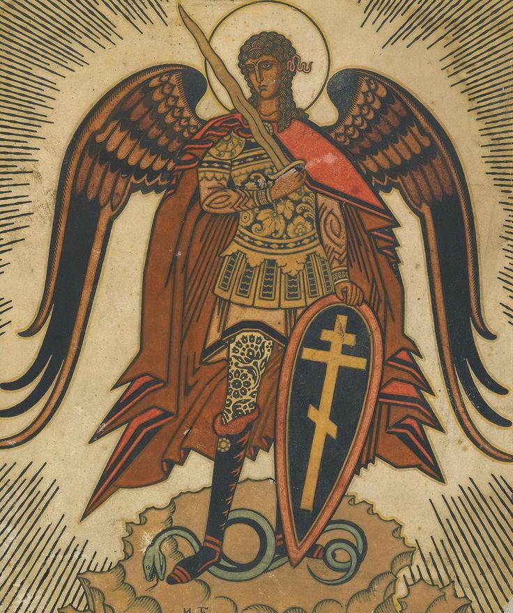 Ivan Bilibin (Russian, 1876-1942), Archangel Michael, 1919-20. Ink and watercolour on paper,