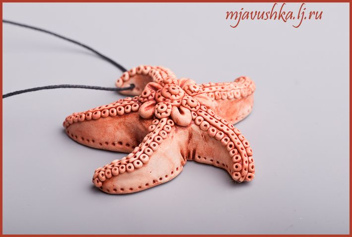 Морская звезда - кулон - Рыжие пушистости
