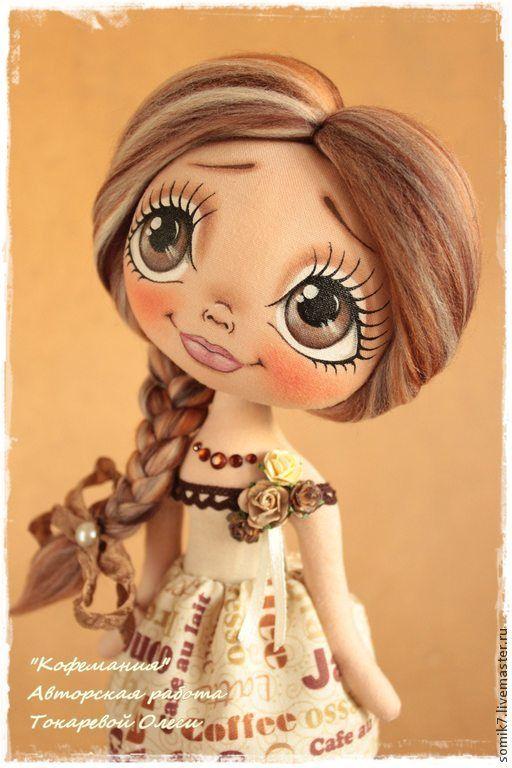 """Девочка """"Кофемания"""" (резерв) - коллекционная кукла,авторская кукла,единственный экземпляр"""