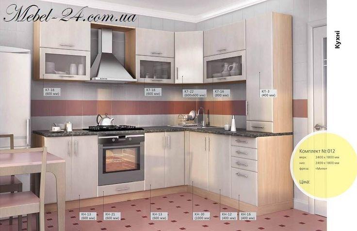 Кухня угловая МДФ набор 012, производство кухонной мебели, магазин качественных кухонь, цена
