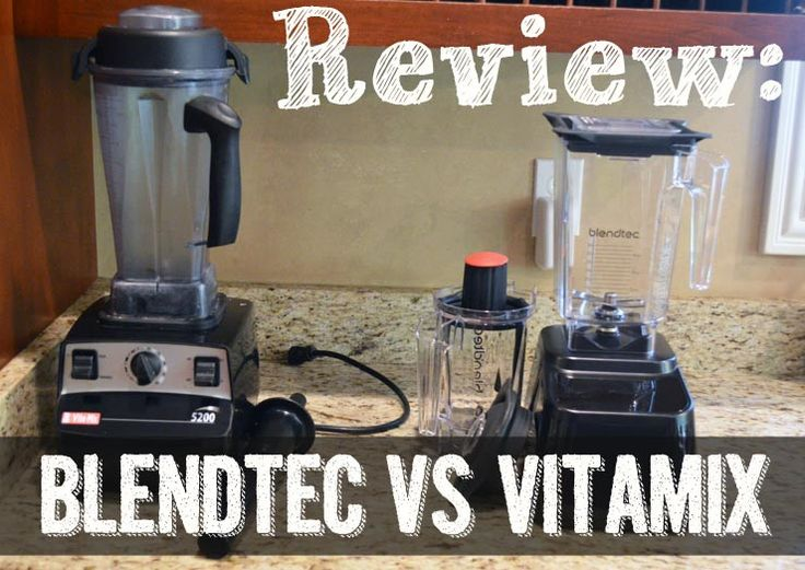 Blendtec v Vitamix