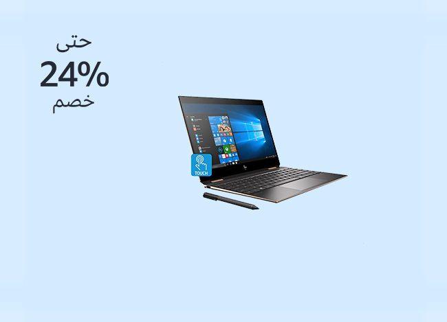 كمبيوتر واجهزة مكتبيه لابتوب سكانر برنتر تسوق الان بافضل سعر في مصر سوق كوم Electronic Products Electronics Computer