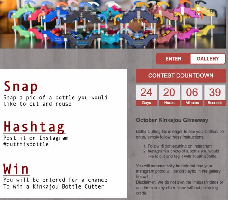 Check out the Kinkajou Giveaway Contest.  Take a pic of a bottle you want to cut and #cutthisbottle    Details here http://qoo.ly/knguf
