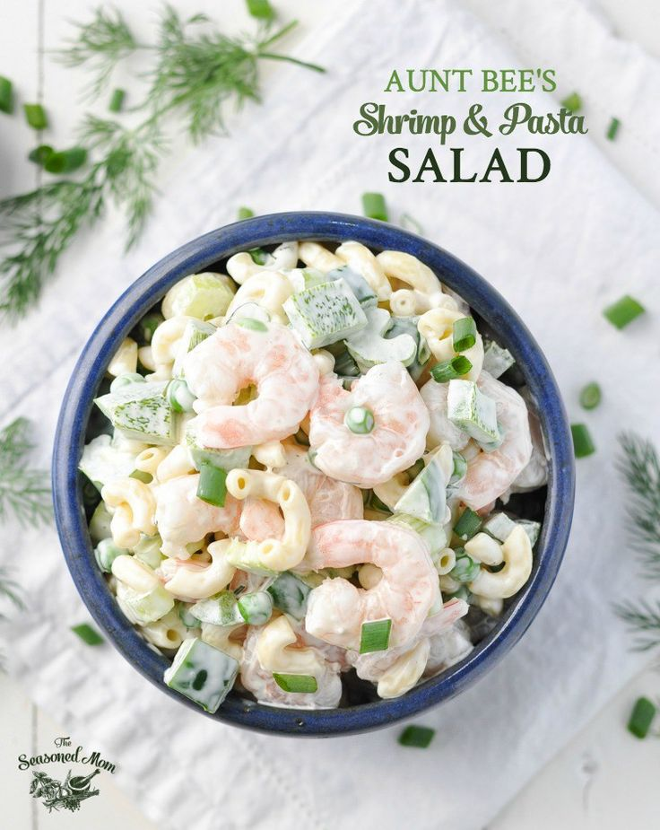 Full of simple and fresh ingredients, Aunt Bee's Shrimp and Pasta Salad has been a family-favorite party recipe for decades!