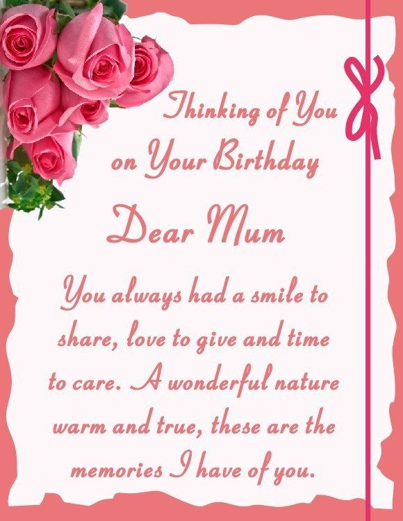 Happy Birthday To My Mom In Heaven Birthday Wishes For Mother