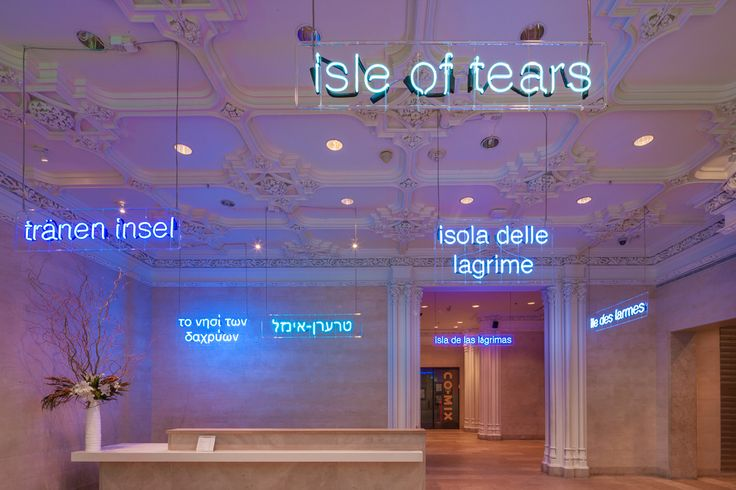 Claire Fontaine, 'Tears', 2013, installation at The Jewish Museum, New York