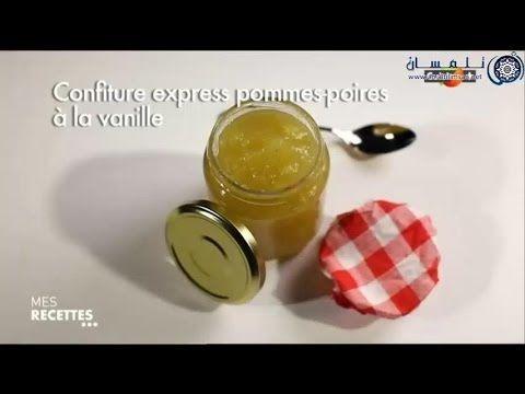 recette confiture pomme et poire a la vanille