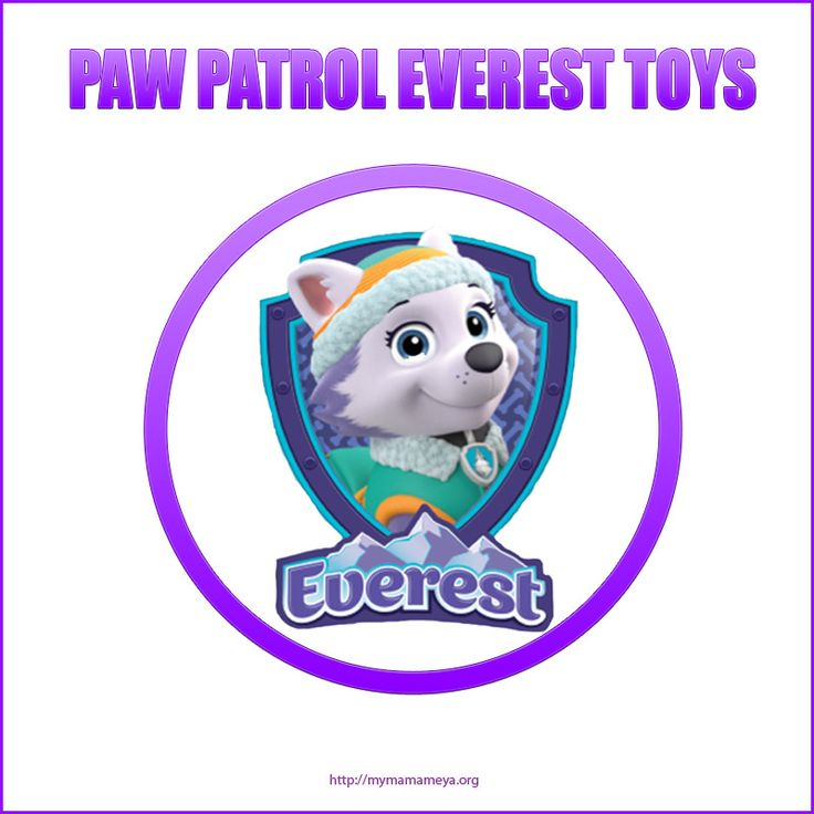 Paw Patrol Everest Toys-a must have!  http://mymamameya.org/paw-patrol-everest-toys/