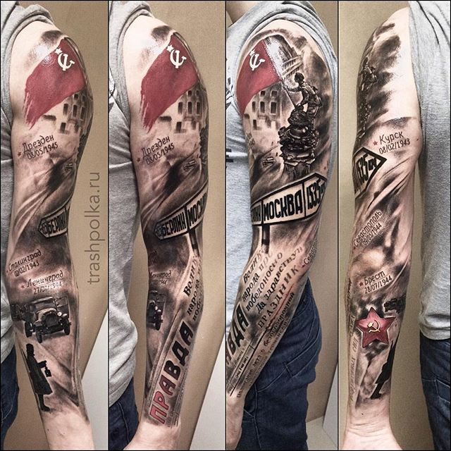 Tattooartist from Russia @tatuirovshik  #trashpolka #tattoo #трeшполька #тату #эскизы #art #трэшполька #татуировки #realistictrashpolka #tattoos #inked #ink #instaart #instagood #artsy #рисунок  #tattooartist #draw #drawing #sick #victory #ussr #russia #ww2