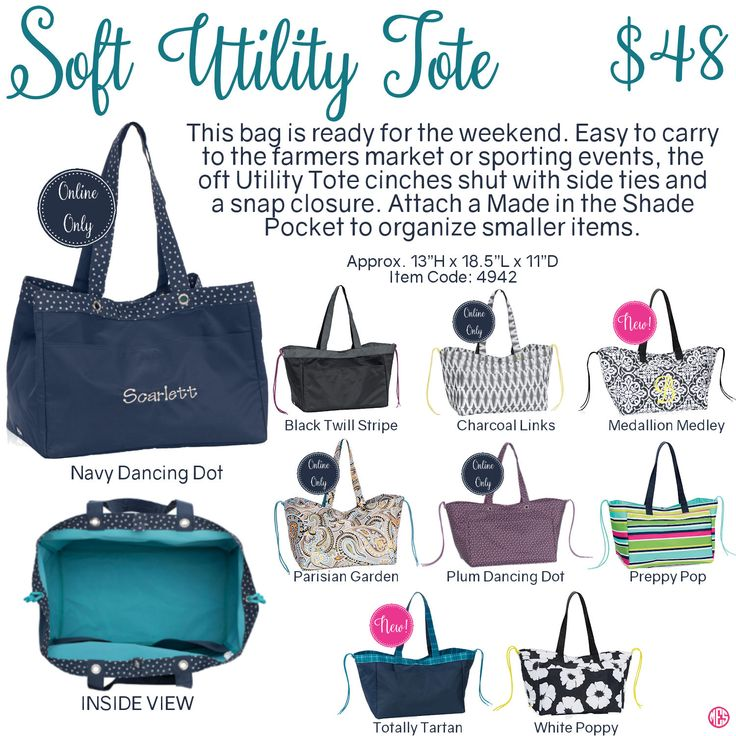 Soft Utility Tote by Thirty-One. Fall/Winter 2016. Click to order. Join my VIP Facebook Page at https://www.facebook.com/groups/1603655576518592/