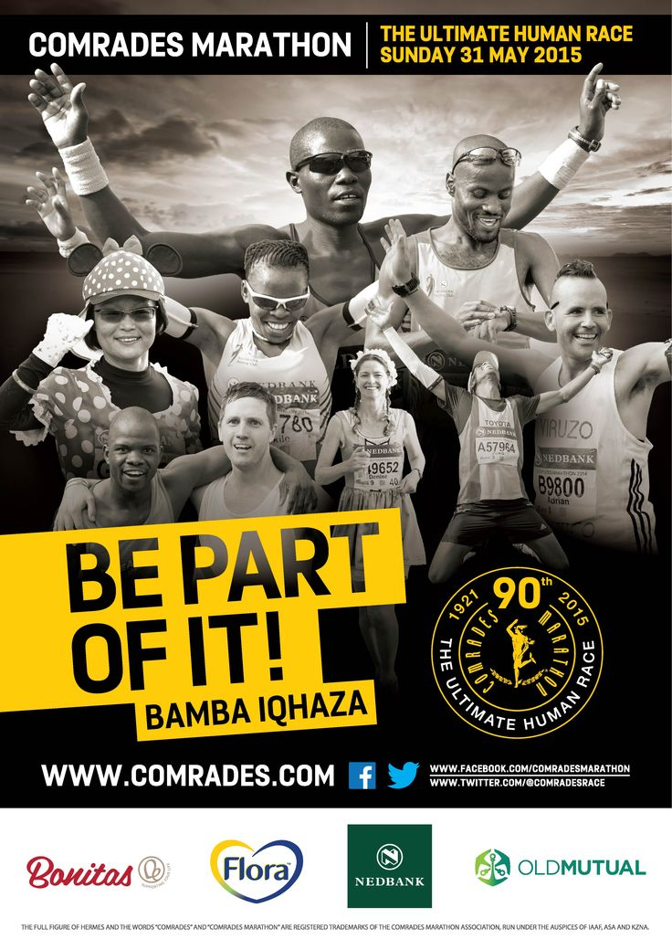 2015 Comrades Marathon - Find out everything you need to know about the 90th running of this iconic race including an important change to the qualification criteria.