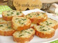 Fırında Sarımsaklı Ekmek Resimli Tarifi - Yemek Tarifleri