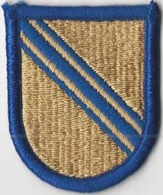 US ARMY FLASH - 647TH QUARTERMASTER COMPANY