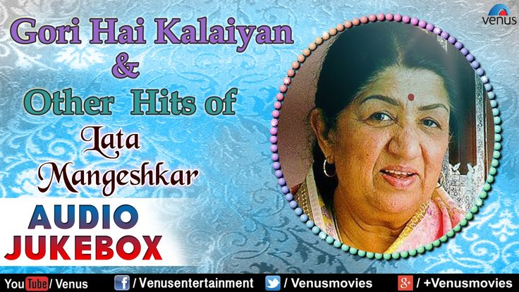 Lata Mageshkar Songs.. This app helps you listen to the best collection of Lata Mangeshkar Songs from Bollywood movie and non-filmi Songs Lataa gee. Now you don't need to invest time in searching Songs of Lata Mangeshkar, Simply get the app and croon to the best collection of Lata Mangeshkar. If you are a fan of Lata Mangeshkar, this is a must-have this app.