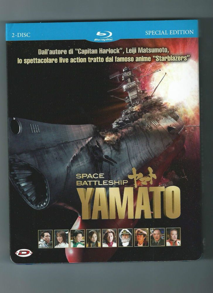SPACE BATTLESHIP YAMATO (Special Edition) - (Blu-Ray+DVD Extra)