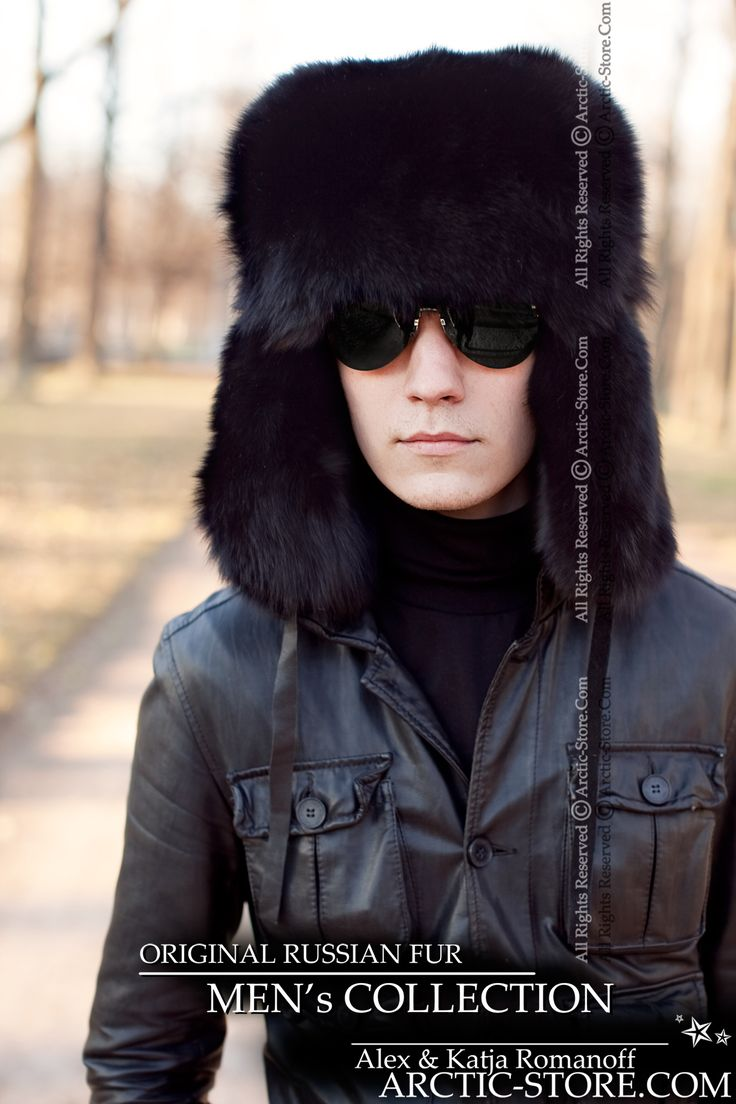 Update your winter fur wardrobe, buy original mens fur hats and stylish fur collars direct from Russian store.