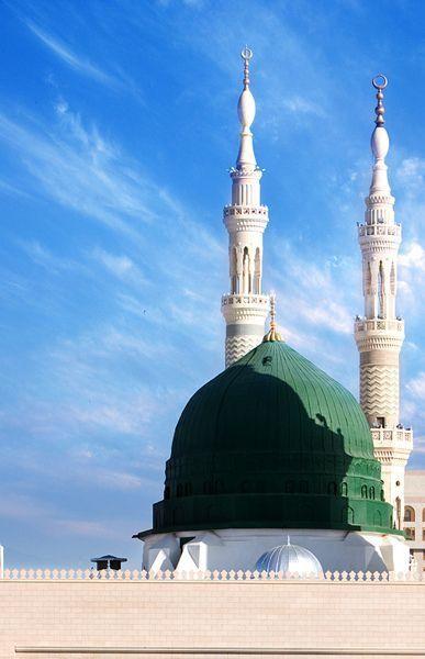 Pakistan Ki Dharkan Islamic Architecture Islamic Images