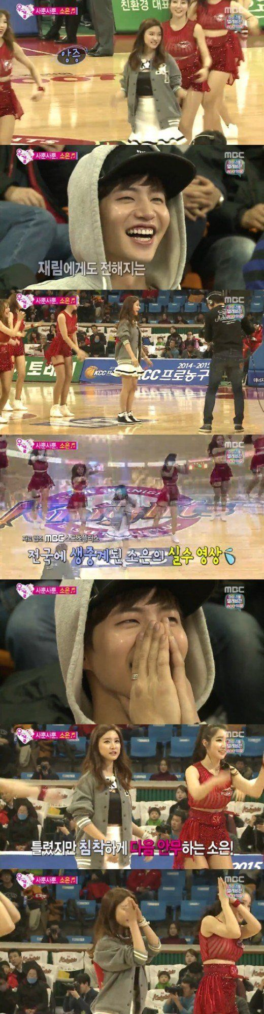 "Kim So Eun Dances to AOA's ""Like a Cat"" for Song Jae Rim"