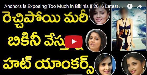 Telugu Anchors Bikini Exposing Viral Video