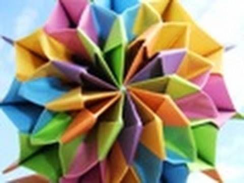 Ein Schweizer Garten: Origami-Feuerwerk