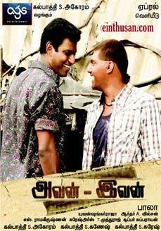 Avan Ivan Tamil Movie Online - Vishal, Arya, G. M. Kumar and Janani Iyer. Directed by Bala. Music by Yuvan Shankar Raja. 2011 ENGLISH SUBTITLE