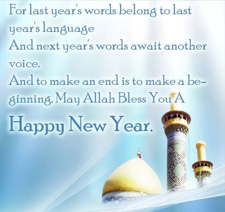 new year's day blessing   Islamic New Year Celebration and History : Greetings, Wishes