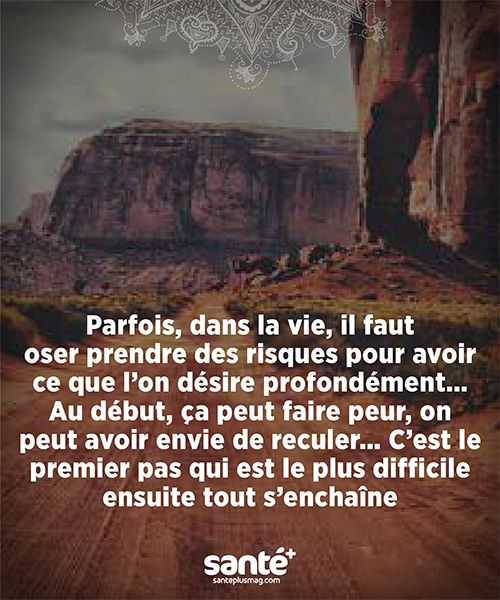 @maraboutbalogoun #Retour_Affectif, mariage, accouplement, Retour_d'amour, sentiment, union, coeur, attachement ♥️