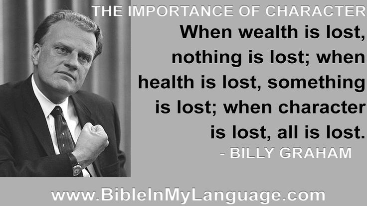 we at www.bibleinmylanguage.com love and pray for the efforts of BGEA!  Hope this quote from Rev.Billy Graham is an encouragement to you, and your loved ones.  Please, share with others!  Thanks!