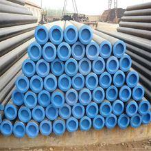 Tianjin Qianji Tonghe Steel Sales Co., Ltd.
