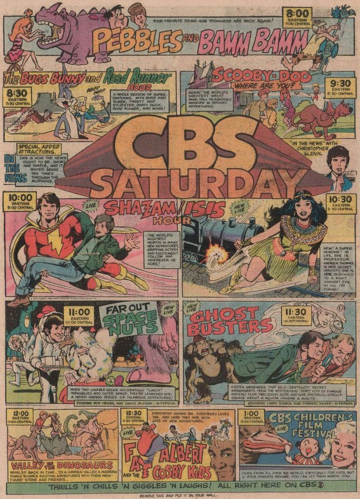 CBS Saturday morning cartoons, 1975.