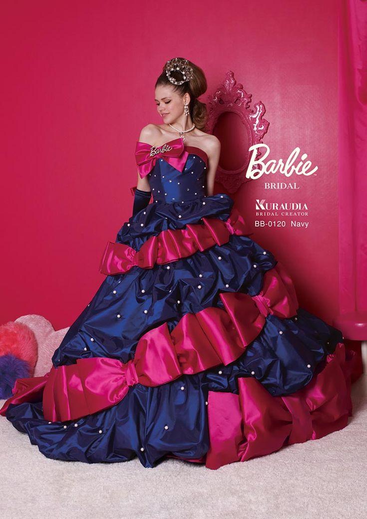 「バービードレス BB0120」の画像検索結果