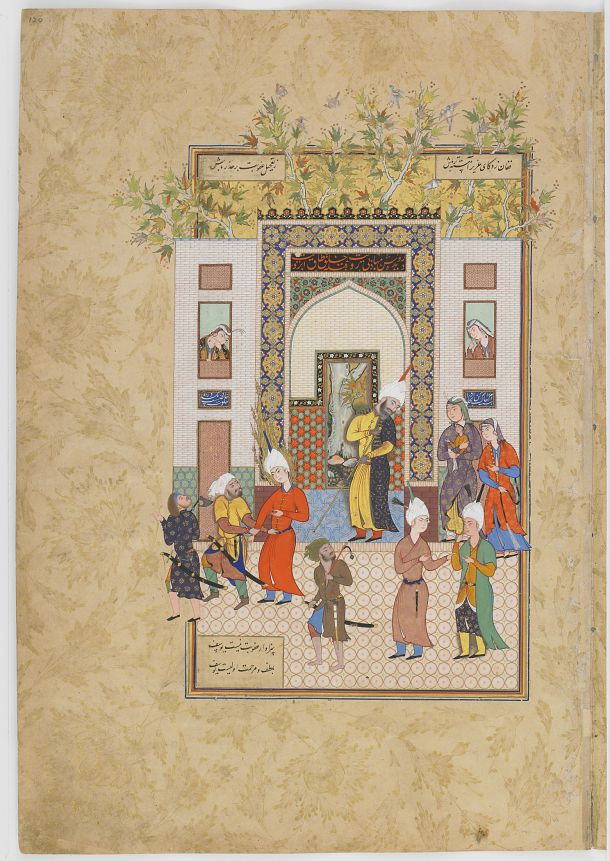 Click to zoom Folio from a Haft Awrang (Seven thrones) by Jami (d.1492); recto: the infant witness testifies to Yusuf