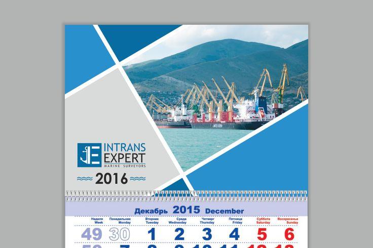 Calandar for company Intrans Expert. Квартальный календарь для компании Intrans Expert.